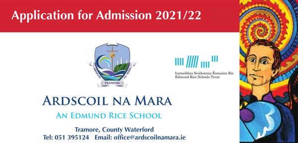 All Admission Info For September 2021